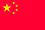 china_45×30
