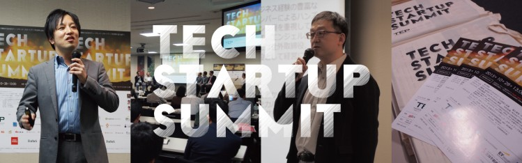 techstartupsummitreport