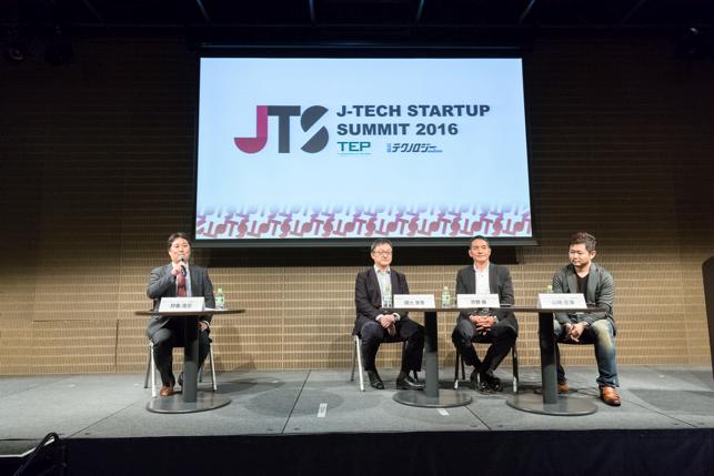 jtech_report_3